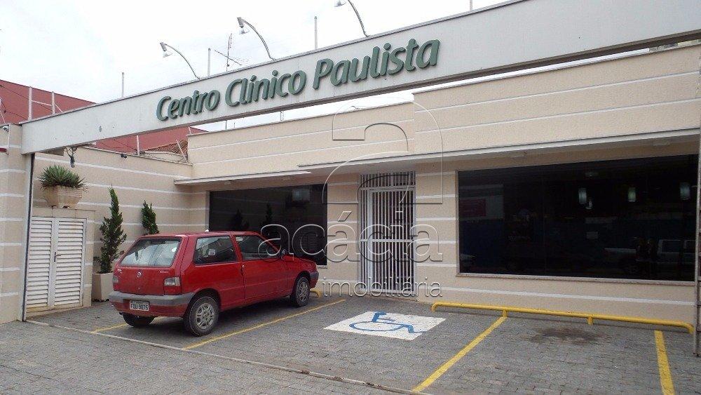 Salas/Conjuntos, Paulista