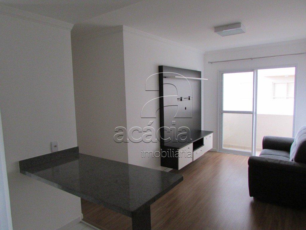 Apartamento - Santa Cecília - Piracicaba