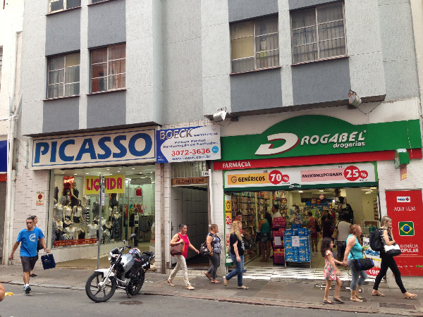Ed. Cimex - Sala, Centro Histórico, Porto Alegre (102746) - Foto 4
