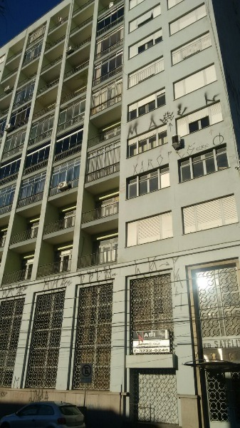 Satéleti - Apto 2 Dorm, Floresta, Porto Alegre (103947)