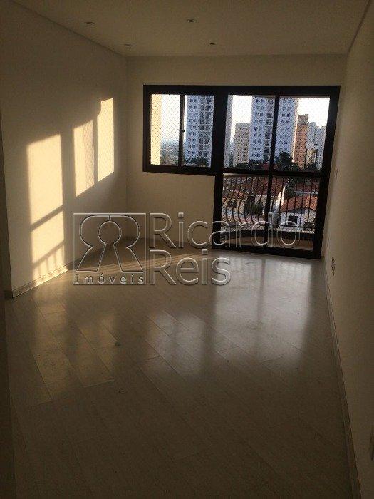 2117 - Apartamentos - Jardim Itapeva - São Paulo - 3 dormitório(s) - 1 suíte(s) - foto 1