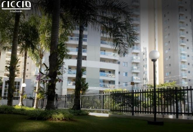 O Edifício Aragon fica localizado no bairro Vila Ema em São José dos Campos - SP.