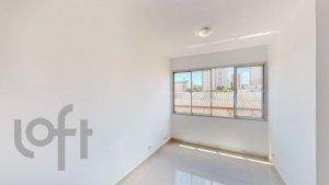 Apartamento em Campo Belo, São Paulo com 2 domitórios e  suíte