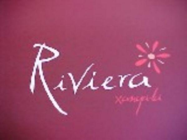 Terrenos em Condomínio Fechado Riviera Xangri-lá